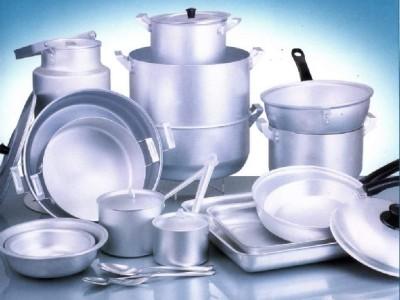 Алюминиевая посуда