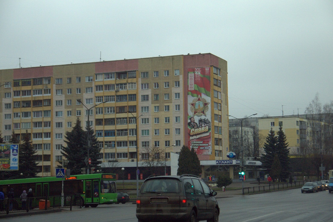 Новополоцк, перекрёсток в сторону Москвы.