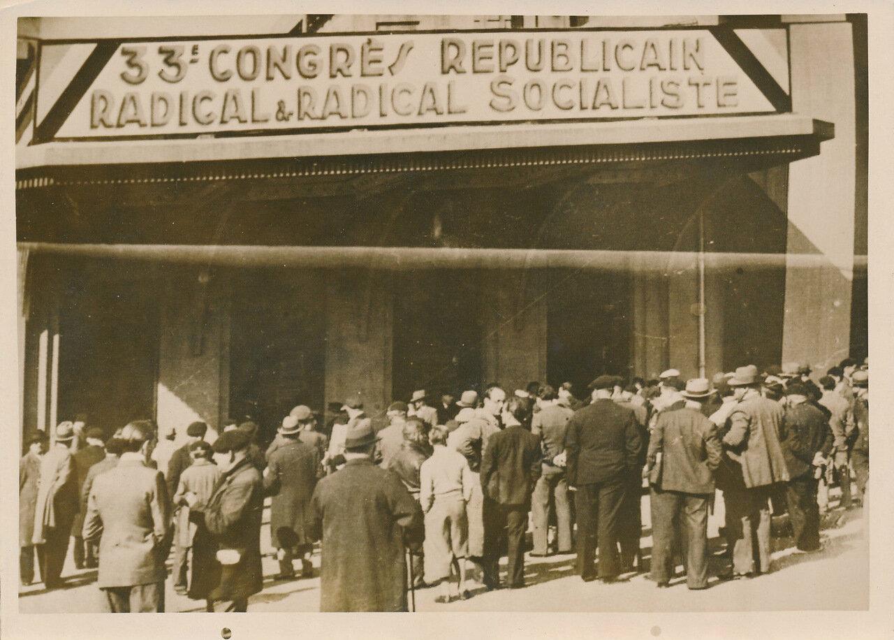 1936. Социалистический конгресс в казино Биаррица