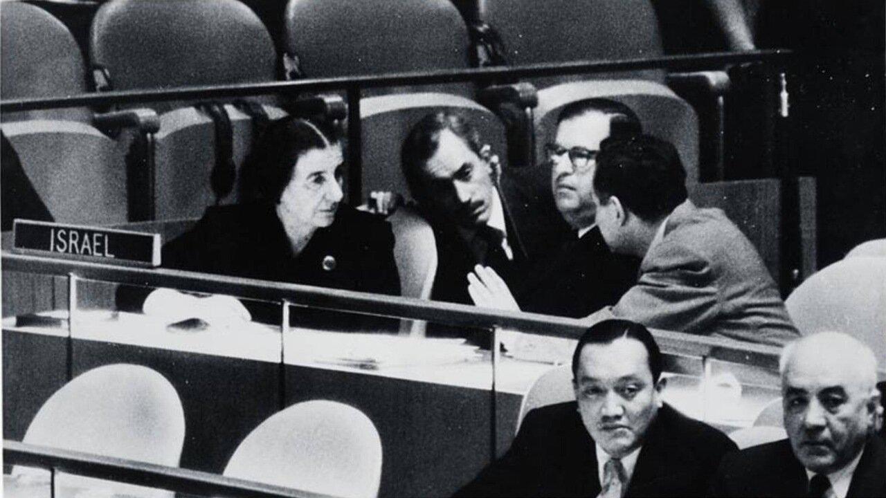 1958.  Голда Меир в Организации Объединенных Наций