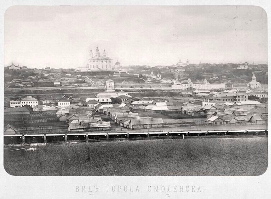 30. Вид города Смоленска