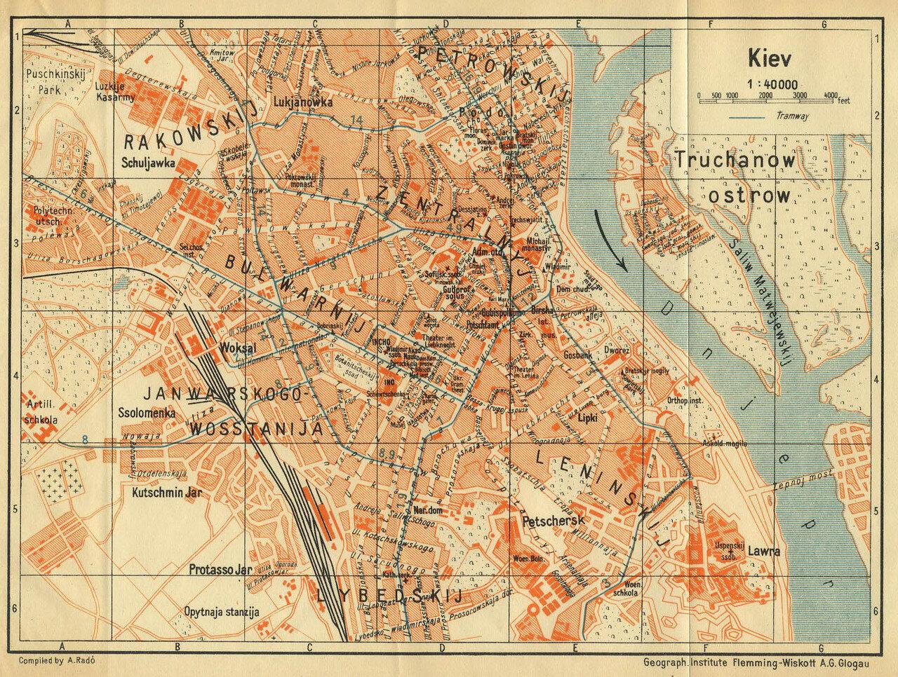 1928. План Киева