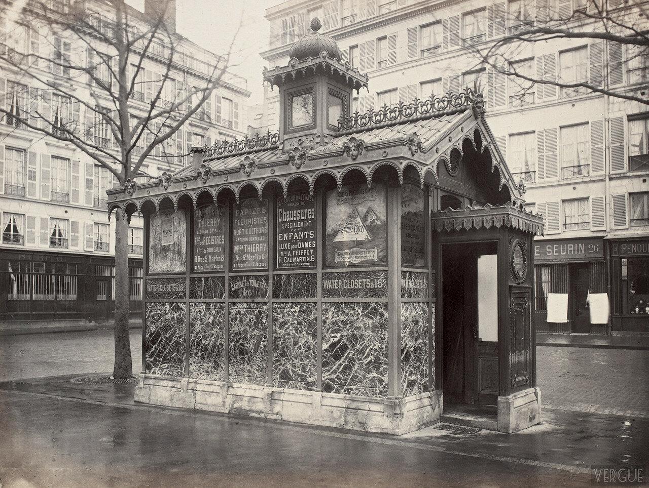 1875. Общественная уборная. Рынок Мадлен