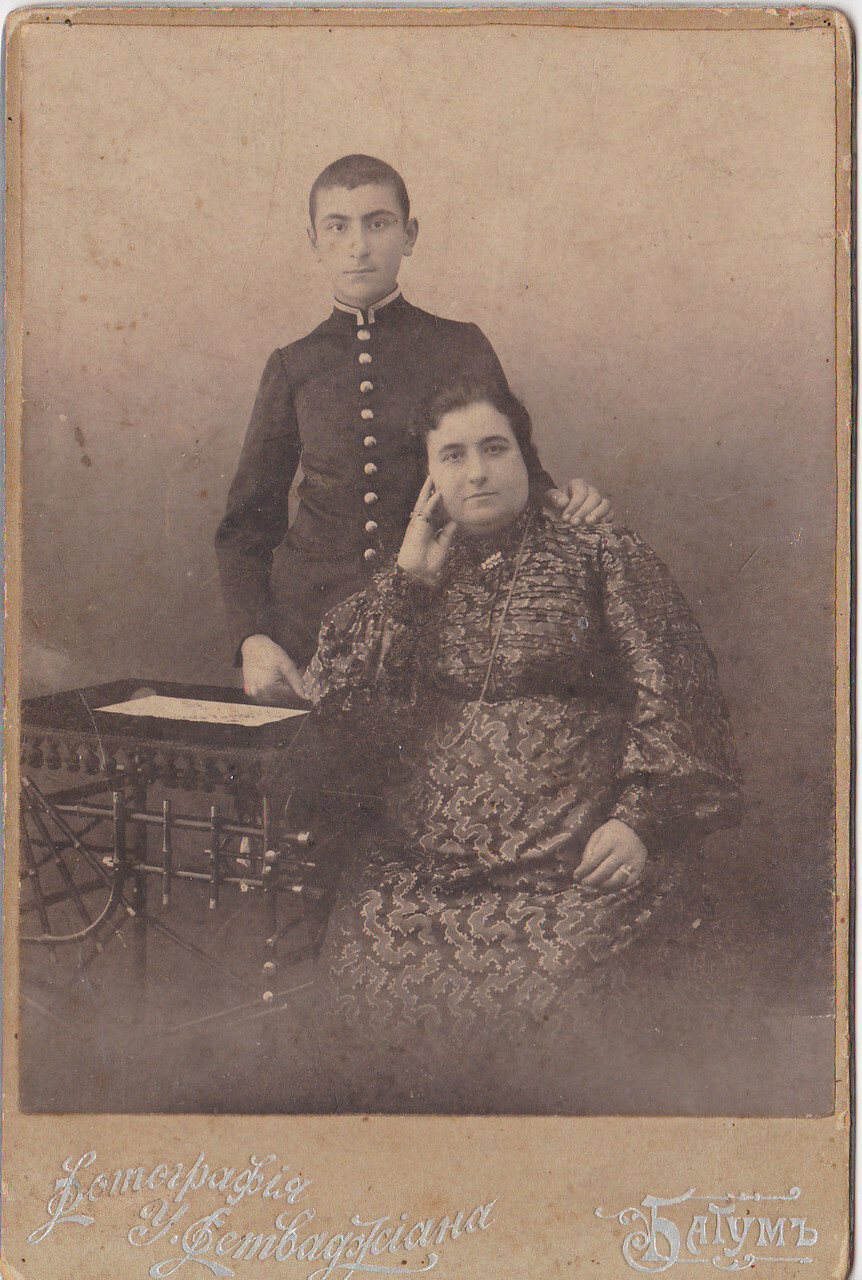 Семья Сардаровых. Батум