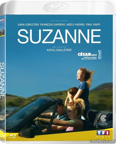 Сюзанн / Suzanne (2013/HDRip)