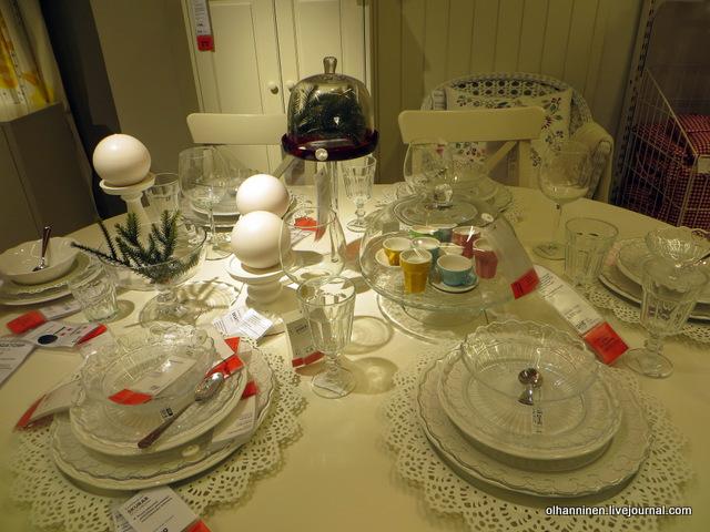 04 праздничный финский стол.JPG