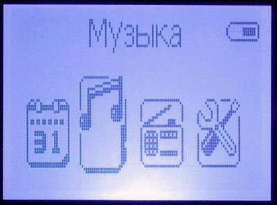 CninaBuye: Многофункциональная  аудиоколонка «Music Angel JH-MAUK5B»