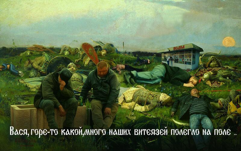 Харьковские пограничники задержали находящегося в розыске террориста - Цензор.НЕТ 1589
