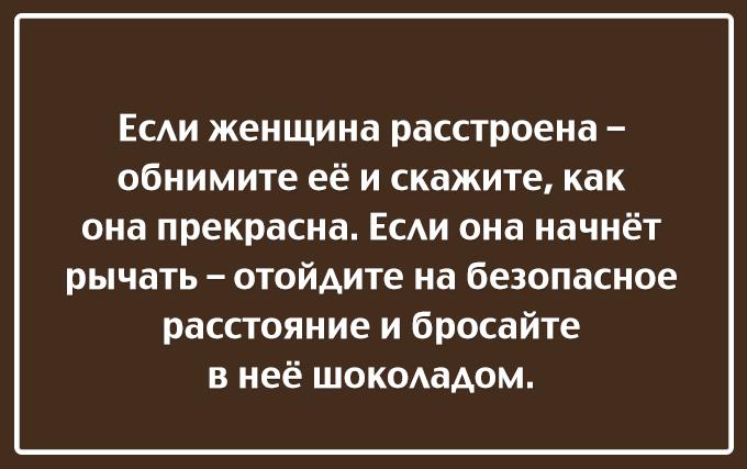 https://img-fotki.yandex.ru/get/15593/211975381.2/0_17fa71_af860679_orig.jpg