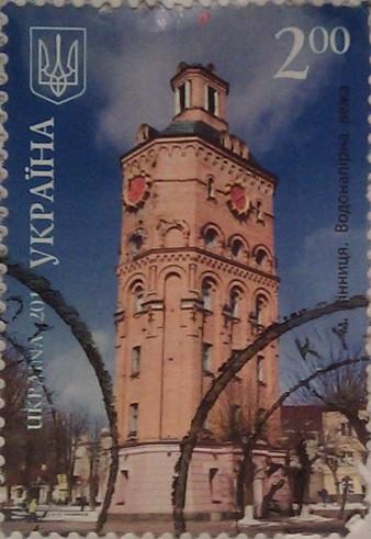 2013 N1310 Винница - водонапорная башня 2.00