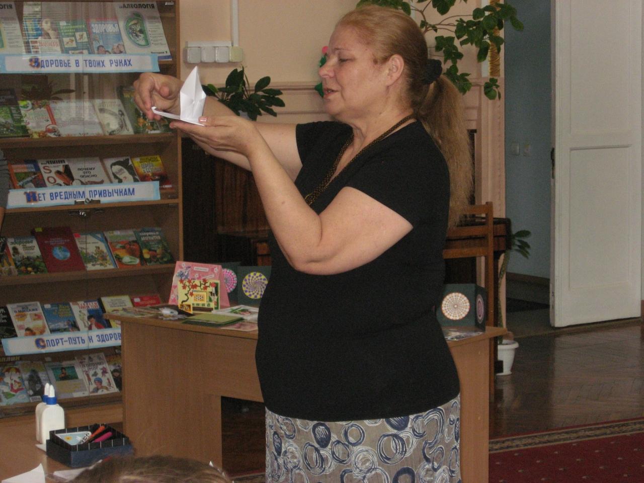 донецкая республиканская библиотека для детей, сектор организации досуга детей, урок этикета, урок оригами