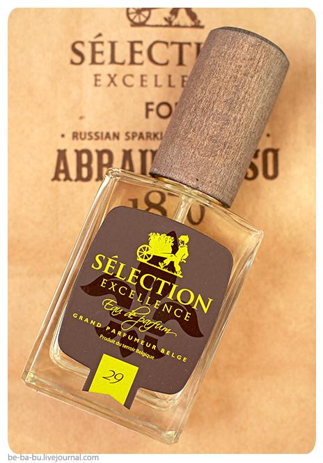 Российский-селективный-аромат-Selection-Excellence-духи29-отзыв2.jpg