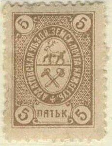 1884 Ардатов