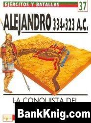 Книга Alejandro 334-323 AC