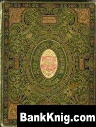 Книга Альбом Старинных Монограмм djvu 19,6Мб