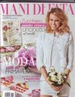 Журнал Mani Di Fata №4 2012 jpg 39,2Мб