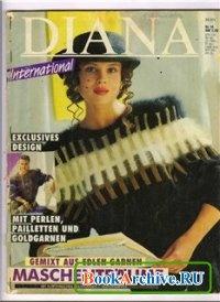 Журнал Diana International №14 1989.