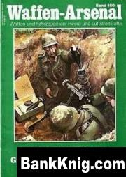Журнал Waffen-Arsenal. #150. Deutsche Minen-und Granatwerfer 1914-1