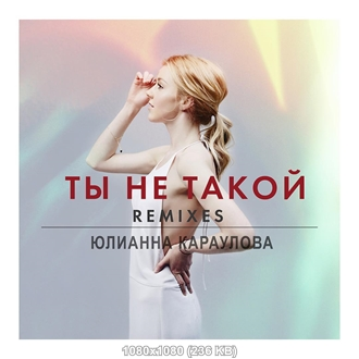 http://img-fotki.yandex.ru/get/15593/322339764.21/0_14d3fb_7f40b1b6_orig.jpg