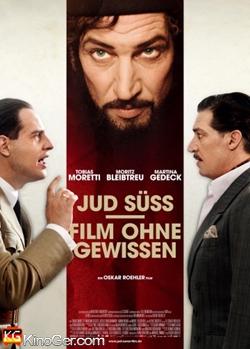 Jud Süß - Film ohne Gewissen (2010)