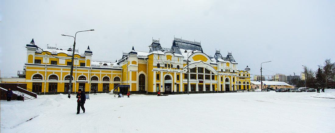 ЖД вокзал Томска