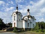Храм св. Иоанна Кронштадтского в с. Морское, Крым