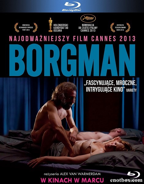 Возмутитель спокойствия / Borgman (2013/BDRip/HDRip)
