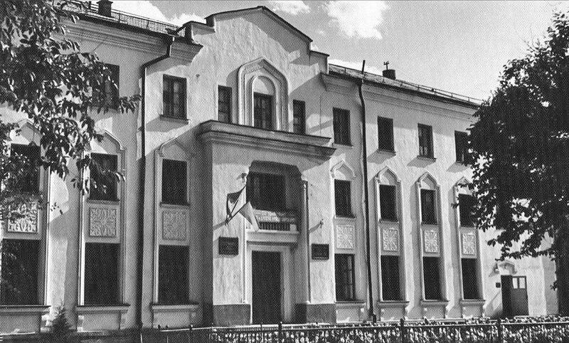 Гостиница, 1966 г.