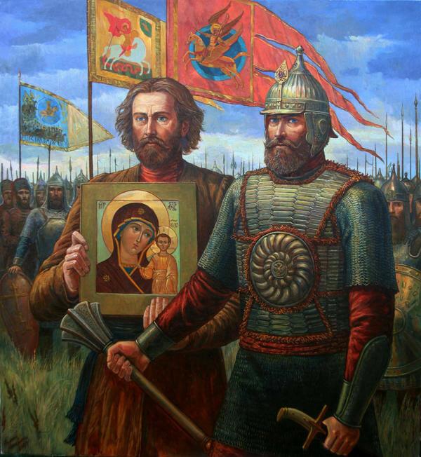 С Днём народного единства в России и Казанской иконы Божьей Матери!