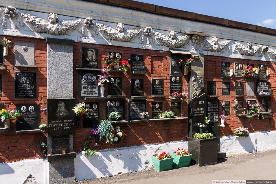 Колумбарий-стена Новодевичьего кладбища
