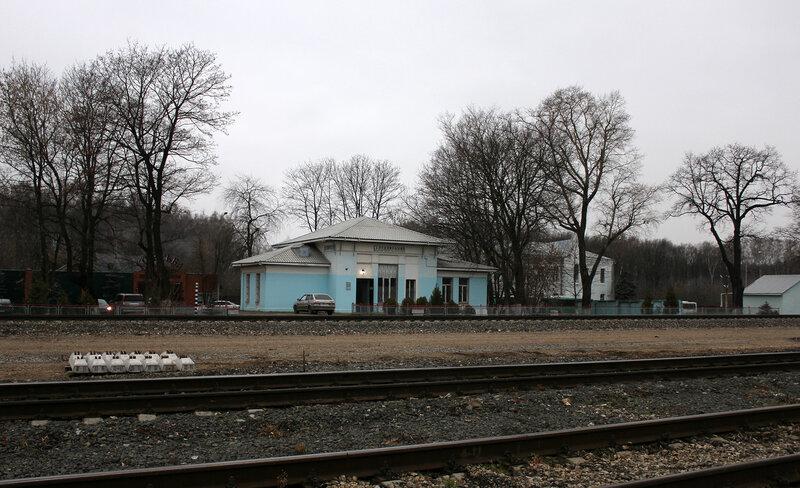Здание станции Белокаменная