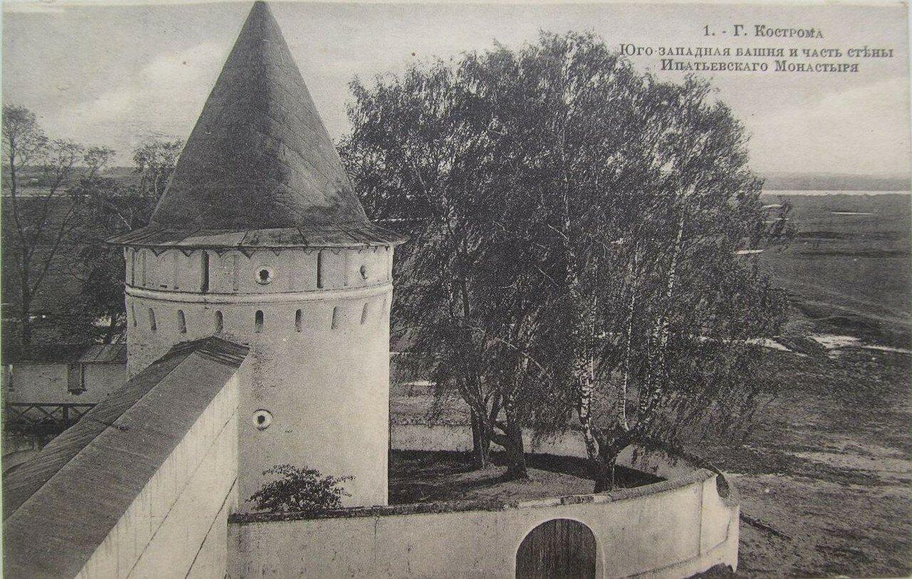 Ипатьевский Монастырь. Юго-западная башня и часть стены