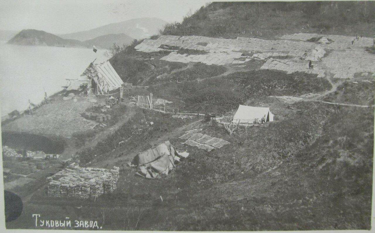 15. Туковый завод