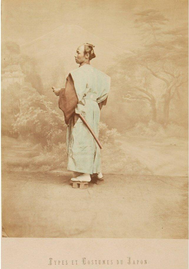 Самурай. 1877