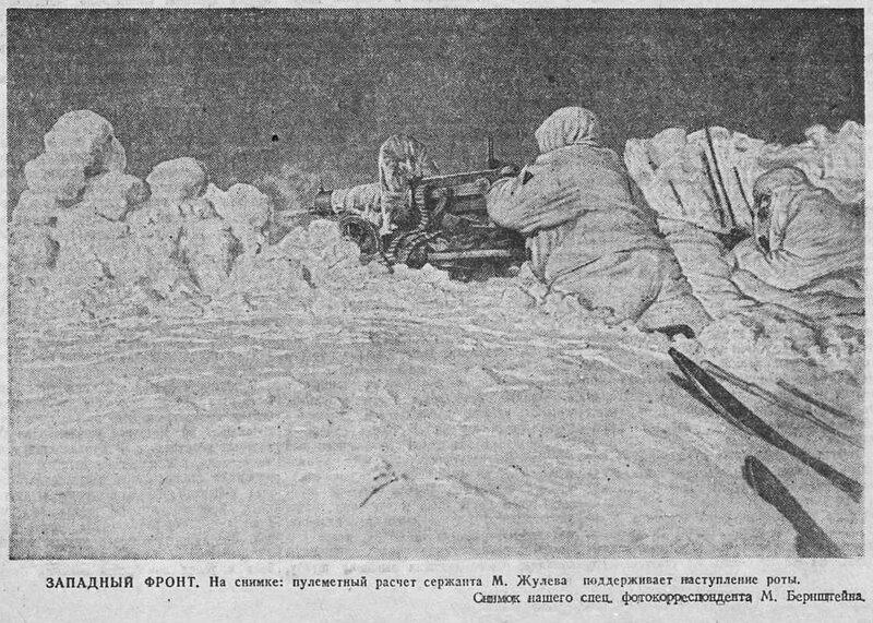 как русские немцев били, потери немцев на Восточном фронте, красноармеец, Красная Армия