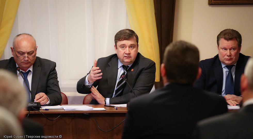 Губернатор, Тверская область, главы районов