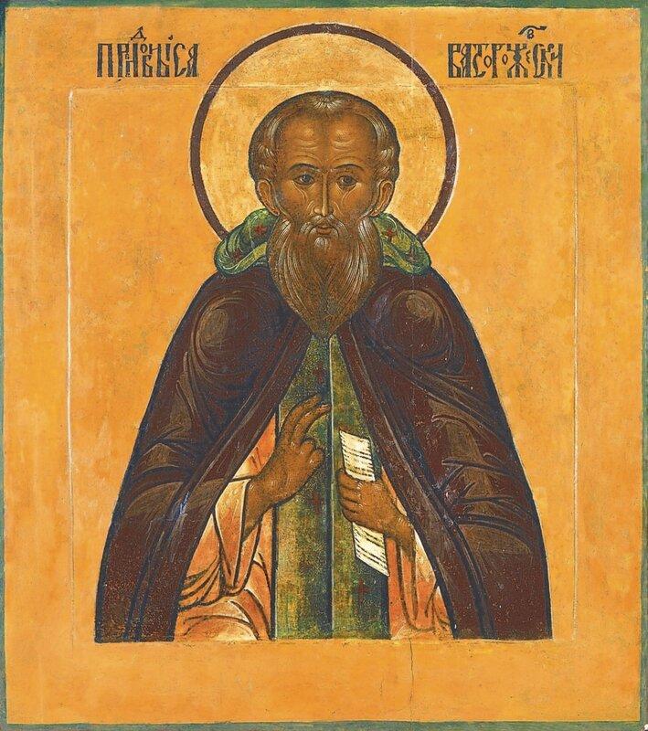 Святой Преподобный Савва Сторожевский.