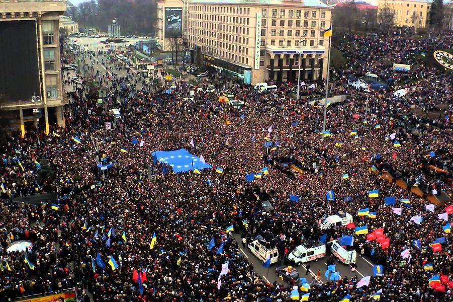 Евромайдан.png