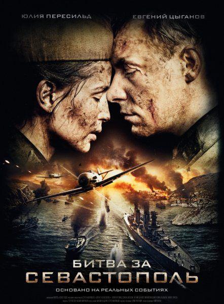 Битва за Севастополь  (Расширенная версия)  (2015) HDTVRip / WEBRip / WEBRip 720p