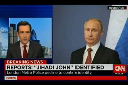 путин терорист.jpg