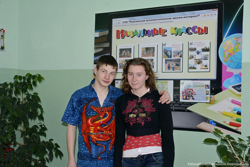 Улуковская вспомогательная школа-интернат. Гомель