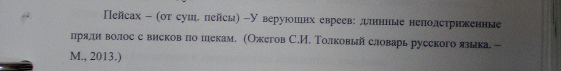 https://img-fotki.yandex.ru/get/15594/252394055.a/0_124532_9824180b_orig.jpg