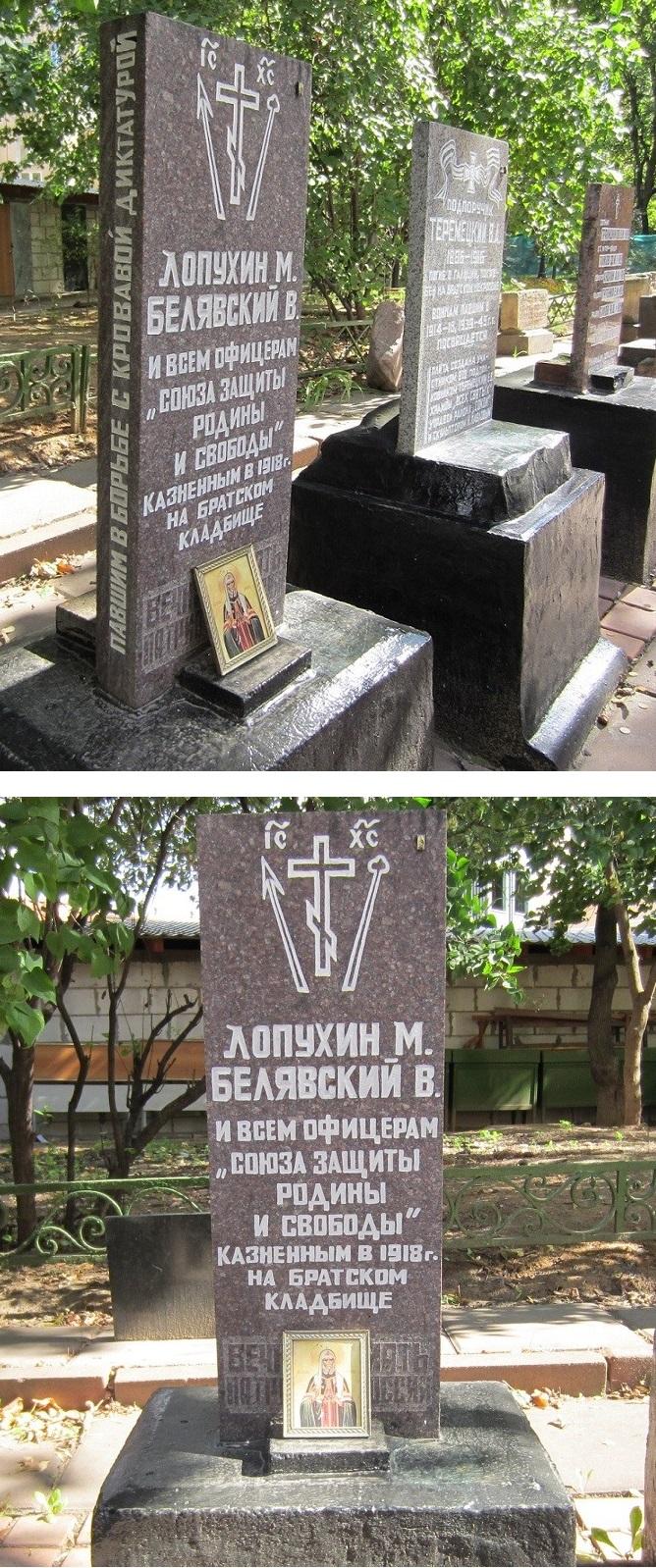 https://img-fotki.yandex.ru/get/15594/287625778.1/0_f88b8_5c5c4eda_orig.jpg