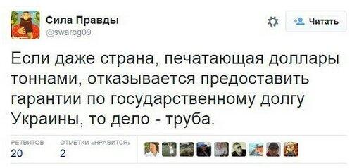 Хроники триффидов: Евгений Мураев против всех
