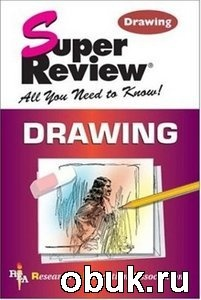 Журнал Drawing Super Review