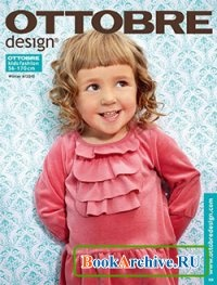 Журнал Ottobre design №6, 2012.