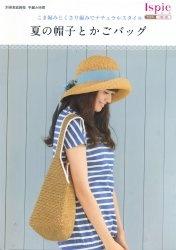 Crochet Kasari Summer Hats and Bags №3 2011