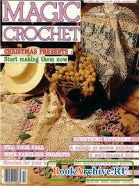 Журнал Magic Crochet №38, 1985.