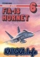 Аудиокнига F/A-18 Hornet (Monografie Lotnicze 6)