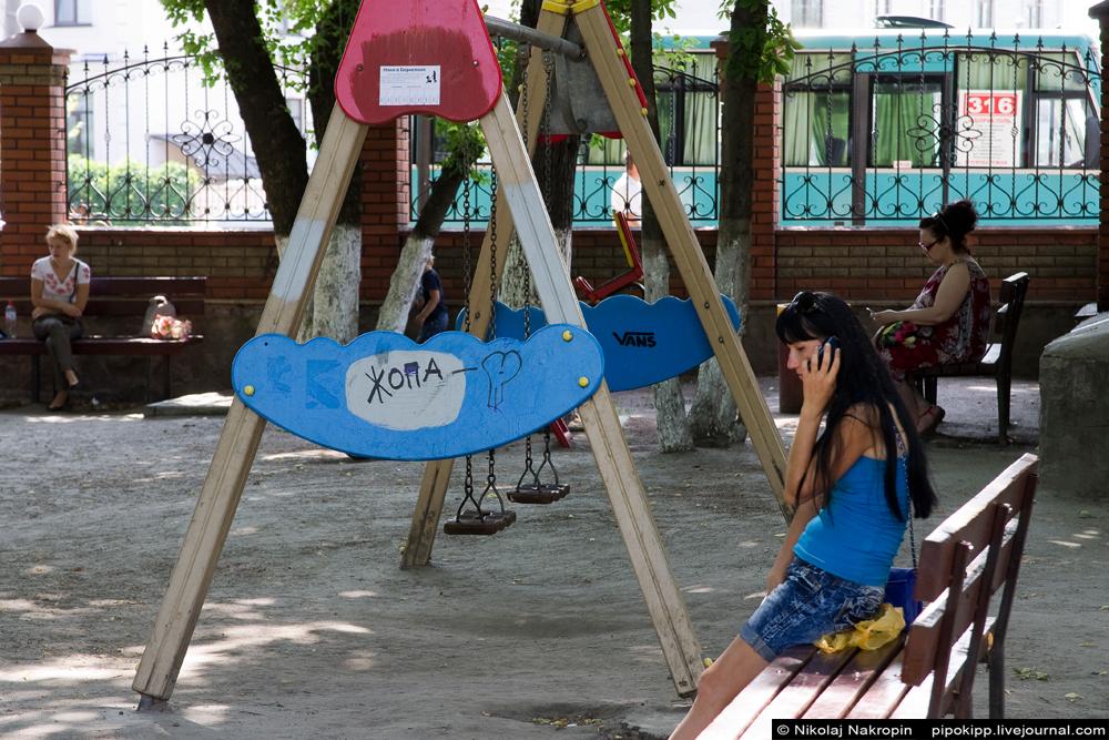 Важный плюс для Украины в связи с запретом российских соц-сетей